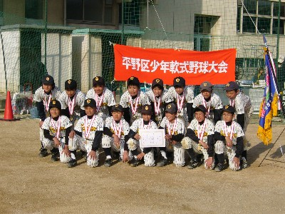 30kisei-yuusyou.jpg